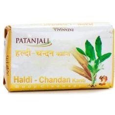 Patanjali Haldi chandan soap 150G  (5 x 150 g)