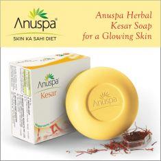 AnuSpa Herbal Kesar Bathing Soap 125 gm each. Set of 3