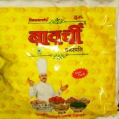 Bawarchi Vanaspathi Ghee 500ml