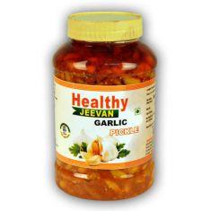 Garlic Pickles 1 KG